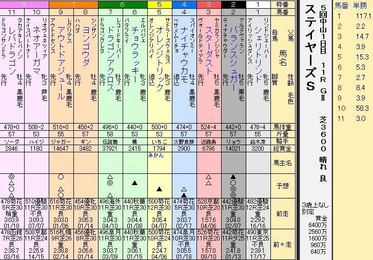 S371202-4.jpg