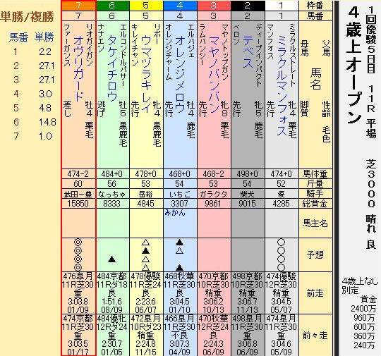 S380103-3.jpg