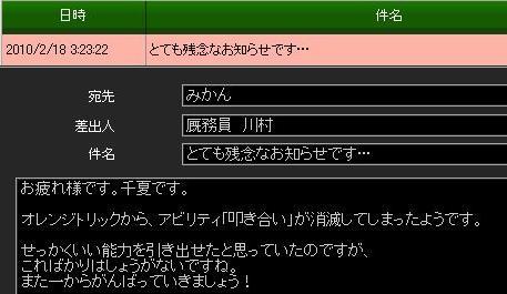 S380103-4.jpg