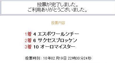 S380104-2.jpg