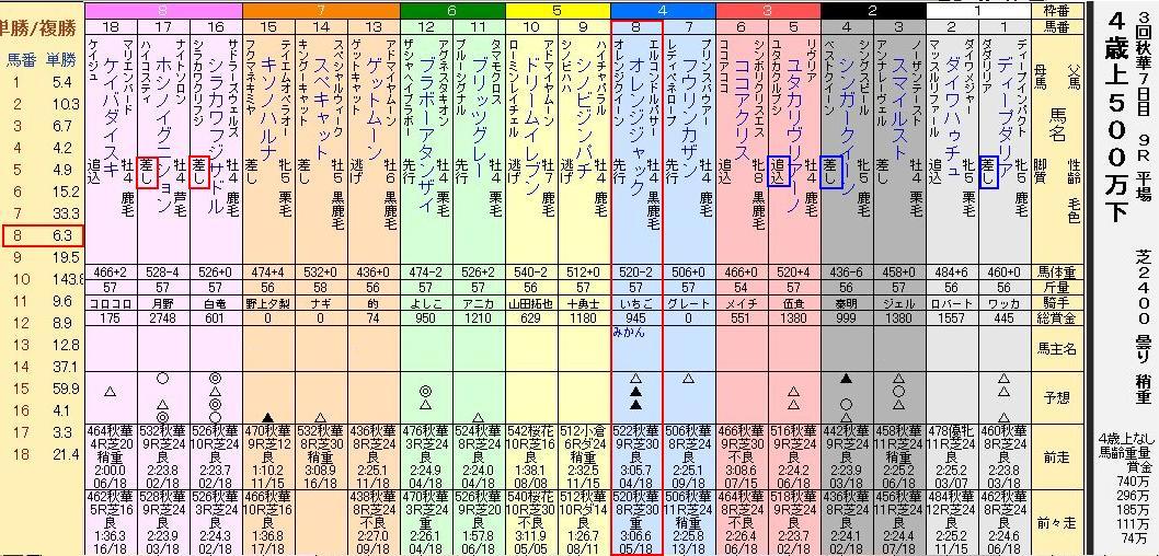 S380304-2.jpg
