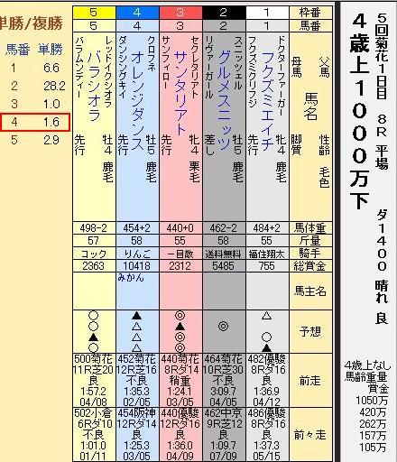 S380404-3.jpg