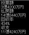 S380901-3.jpg