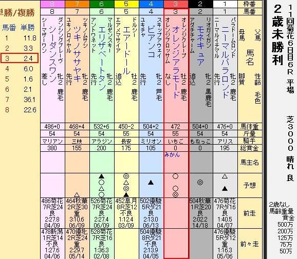 S381004-2.jpg