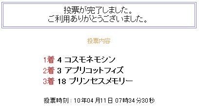 S390103-4.jpg