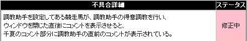 S390301-1.jpg