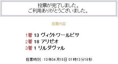 S390301-2.jpg