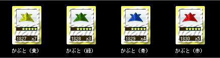 S390403-2.jpg