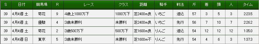 S390404-2.jpg