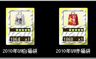 S390503-4.jpg