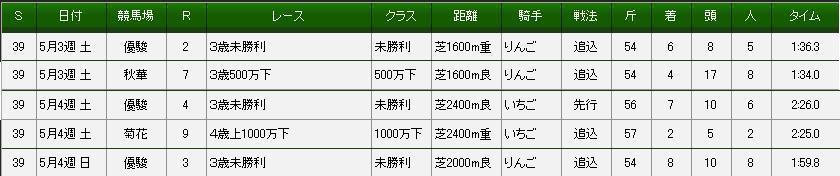 S390503-7.jpg
