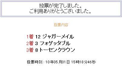 S390602-2.jpg