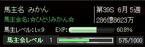 S390605-1.jpg