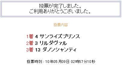 S390704-2.jpg