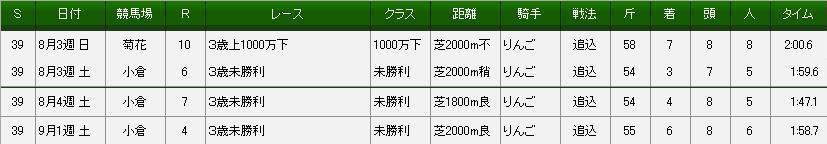 S390803-3.jpg