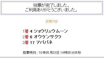 S391102-1.jpg