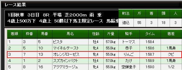 S400102-3.jpg