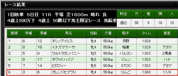 S400103-1.jpg