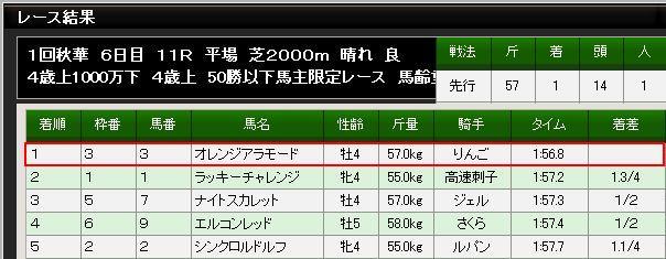 S400103-2.jpg