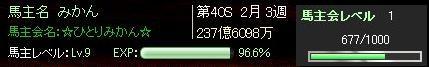 S400203-1.jpg