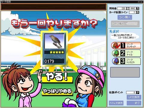 S400305-2.jpg