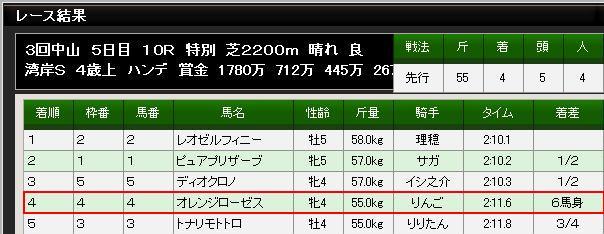 S400402-1.jpg