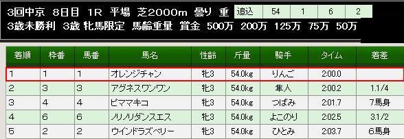 S4007001-1.jpg