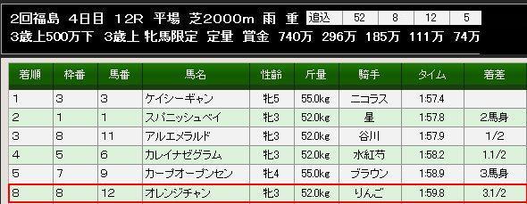 S4007001-2.jpg