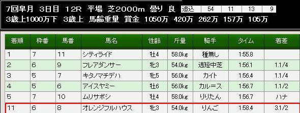 S4007001-4.jpg