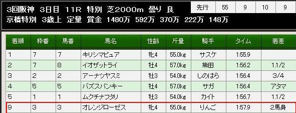 S4007001-7.jpg
