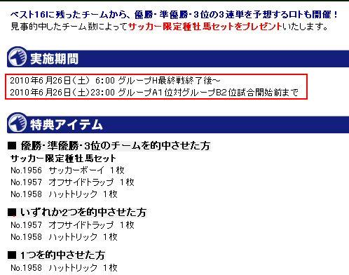 S4007001-8.jpg