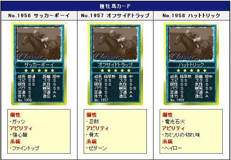 S4007001-9.jpg
