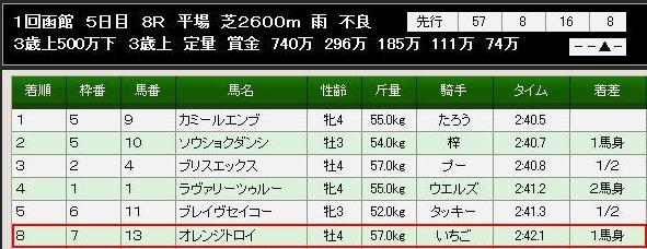 S4007002-1.jpg