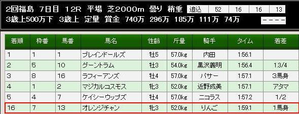 S4007002-4.jpg