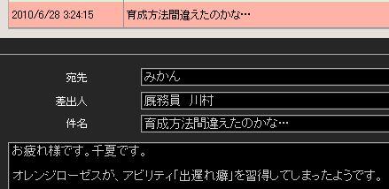 S4007003-1.jpg