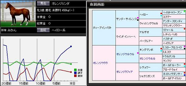 S400902-3.jpg