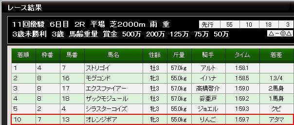 S401004-1.jpg