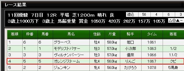 S401101-1.jpg