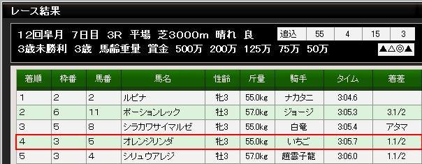 S401201-1.jpg
