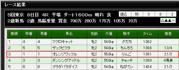 S401201-2.jpg