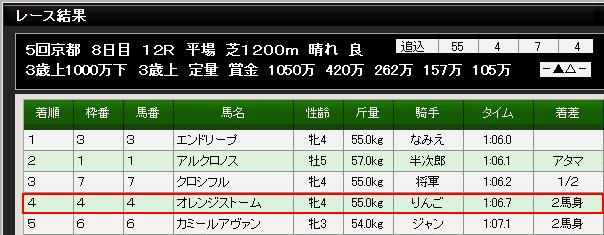S401201-3.jpg