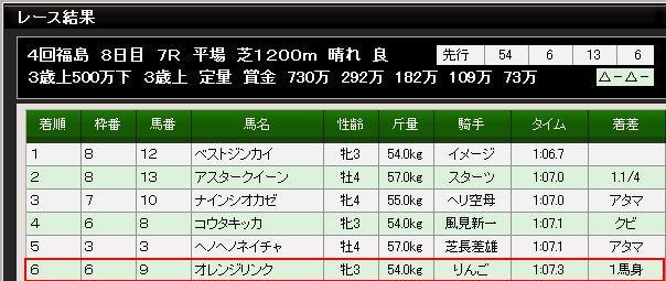 S401201-4.jpg