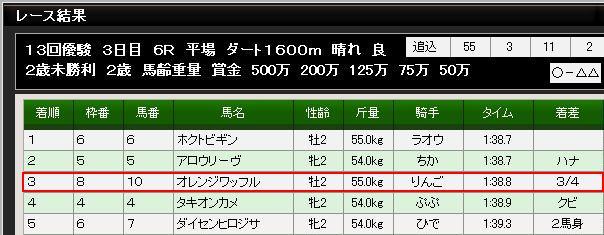 S401203-7.jpg