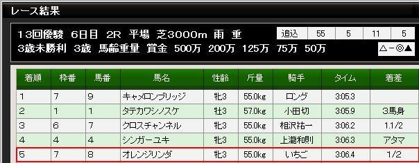 S401204-1.jpg