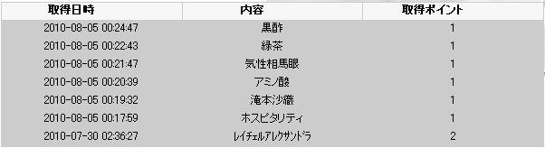 S410401-11.jpg