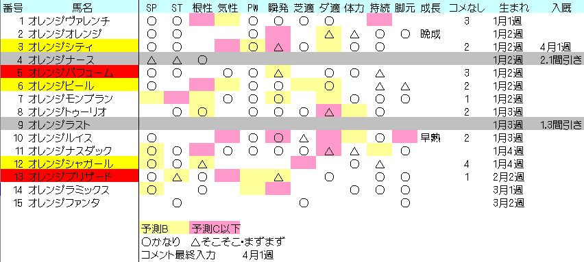 S410401-14.jpg