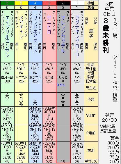 S410601-1.jpg