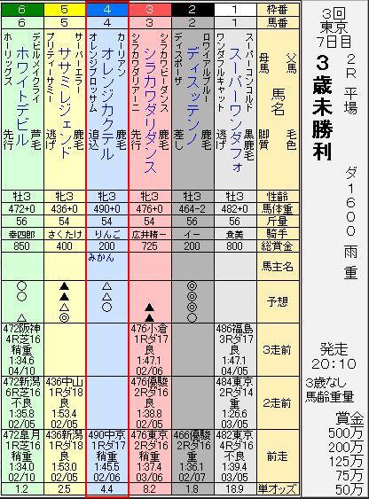 S410603-1.jpg