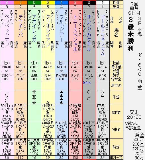 S410605-1.jpg