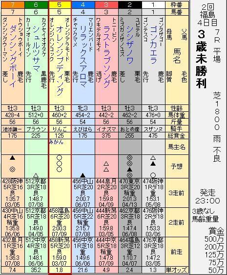 S410605-2.jpg